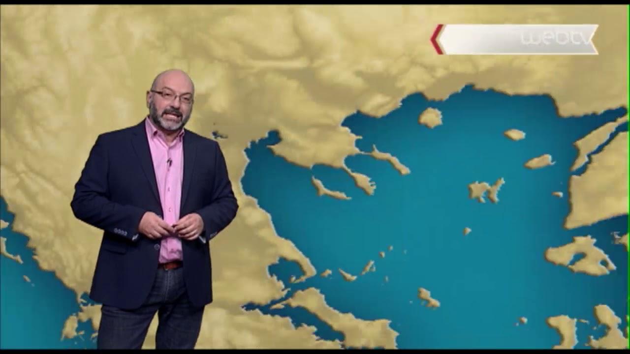 ΔΕΛΤΙΟ ΚΑΙΡΟΥ με τον Σάκη Αρναούτογλου 10.00 | 14/01/2020 | ΕΡΤ