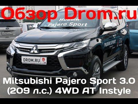 Отзывы mitsubishi pajero sport ii 3.0 at 220 л.с 4wd отзывы фотка
