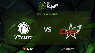 IG.Vitality vs CDEC, Boston Major CN Qualifiers