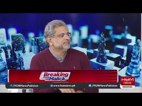 Program Breaking Point with Malick | 28 Feb 2021 | Hum News