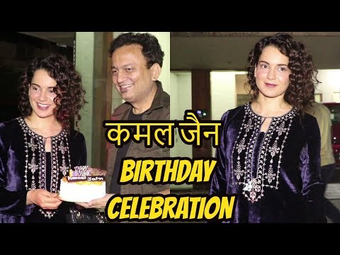 KANGANA RANAUT WITH KAMAL JAIN BIRTHDAY CELEBRATION AT JUHU OFFICE