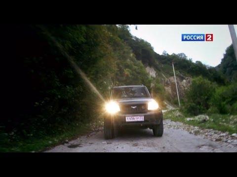 UAZ Patriot Тест-драйв УАЗ Патриот 2014 // АвтоВести 122