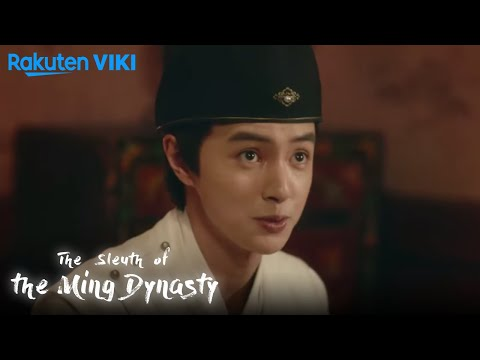 The Sleuth of the Ming Dynasty - EP2 | For Investigation