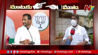 Bhatti Vikramarka Vs Raghunandan Rao   Combat Of Words Between Congress And BJP