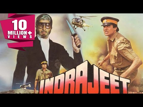 Indrajeet (1991) Full Hindi Movie   Amitabh Bachchan, Jaya Prada, Kumar Gaurav, Neelam Kothari