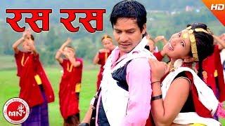 Rasa Rasa - Bikram Pariyar & Devi Gharti Ft. Babbu Thapa & Bipana Pariyar