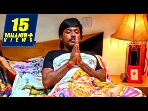 Kanchana Best Comedy Scene Hindi Dubbed | South Hindi Dubbed Best Comedy Scene