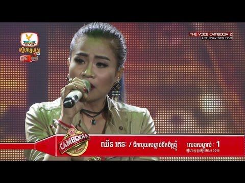 Chhin Ratanak, Tuklouy Samleab Tukchett Khnhom, The Voice Cambodia 2016
