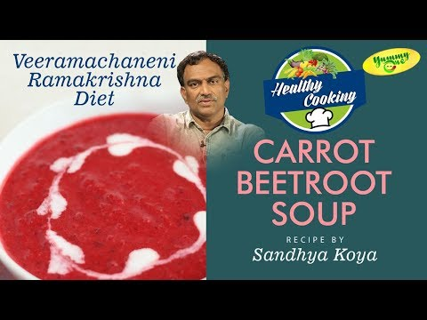 How to Make Carrot & Beetroot Soup Recipe | By Sandhya Koya
