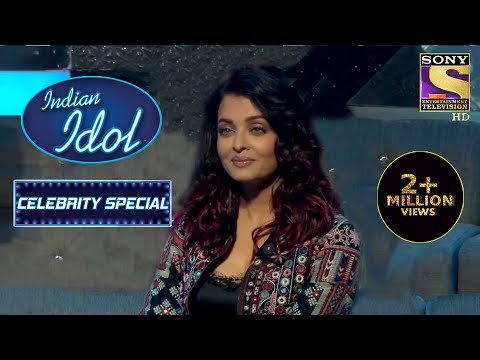 Kunal के 'Tere Bina' Performance ने उड़ाए Aishwarya के होश! | Indian Idol | Celebrity Special