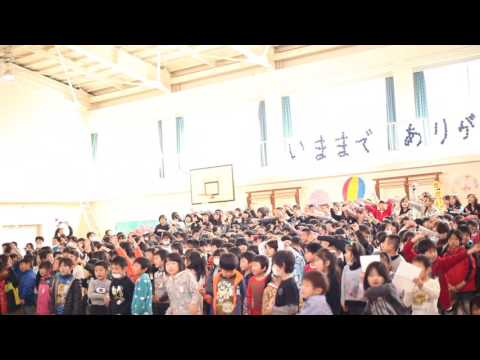 , title : '小学生とKONCOS'