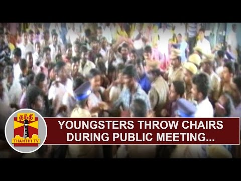 Youngsters-throw-Chairs-during-Public-Meeting-at-Ariyalur-Thanthi-TV