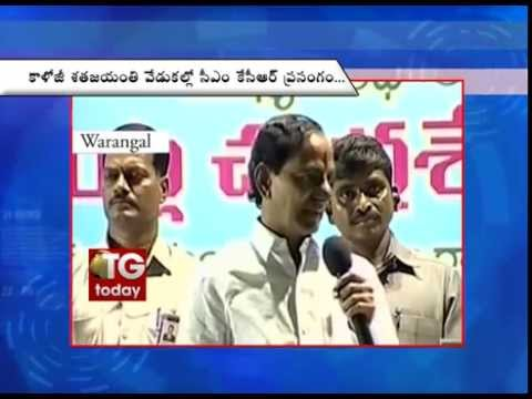 KCR comments on the ban of media channels