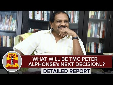 Report--TMCs-Peter-Alphonse-Discussing-With-Party-Cadres-To-Take-Decision--Thanthi-TV