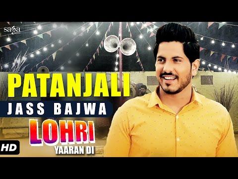 Patanjali Songs mp3 download and Lyrics