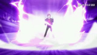 Download Lagu Quanzhi fashi - Full - Time Magister [ AMV ] Time of dying Mp3