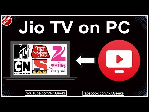 How to Use Jio TV app on PC - 2017 (Updated)