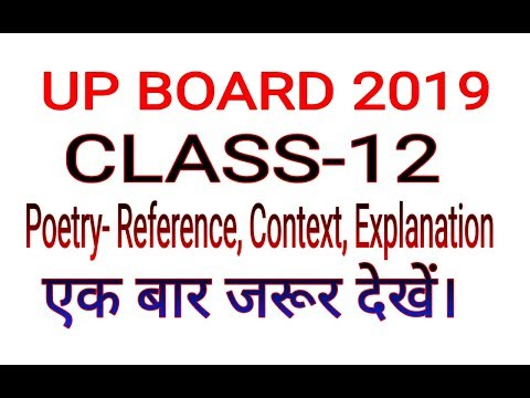 Video 12th English -1st paper Poetry :- Reference ,Context , Explanation||Up board Exam 2019 download in MP3, 3GP, MP4, WEBM, AVI, FLV January 2017