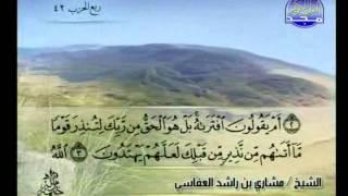 المصحف الكامل 21 للشيخ مشاري بن راشد العفاسي حفظه الله