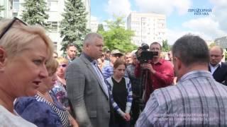 Мер, депутати місцеві, з області та Києва