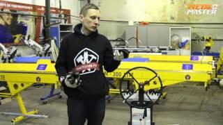 Ручной гидравлический трубогиб MetalMaster APV-60 с педалью