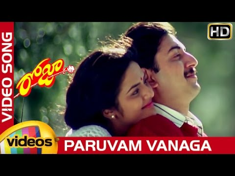 Roja Telugu Movie Songs HD | Paruvam Vanaga Video Song | Madhu Bala | Aravind Swamy | AR Rahman
