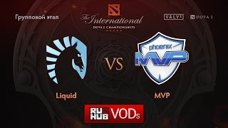 MVP Phoenix vs Liquid, game 2