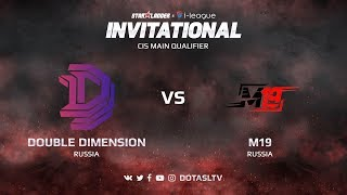 Double Dimension против M19, Первая карта, CIS квалификация SL i-League Invitational S3