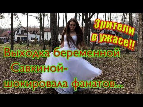 Дом 2 Новости 13 Июня 2018 (13.06.2018) Раньше Эфира - DomaVideo.Ru