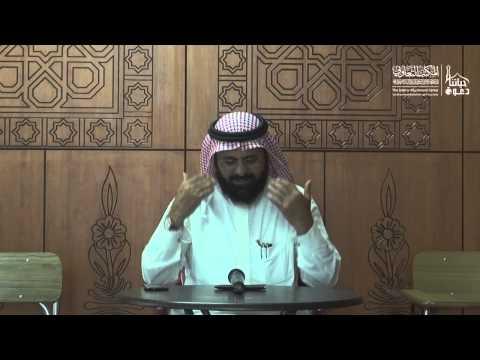 Migration of the Prophet PBUH 2