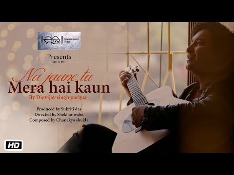 Na Jaane Tu Mera Hai Kaun Songs mp3 download and Lyrics