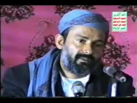 محاضرة اشتروا بآيات الله ثمناً قليلا - للسيد حسين بدرالدين الحوثي الجزء 1