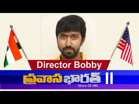 Power Movie Director Bobby with Pravasa Bharat | Part 2 : TV5 News