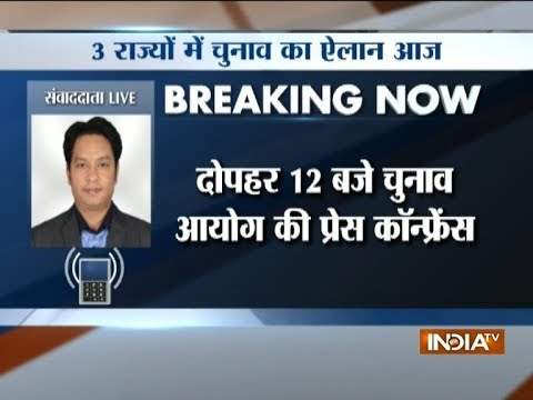 Tripura, Meghalaya, Nagaland elections: Election Commission likely to announce dates today