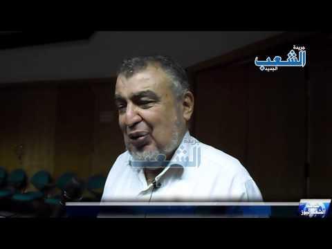 """محمد عبد القدوس: """"ملف المفقودين لا يوجد إلا فى الدول التى يحكمها الإرهاب"""""""