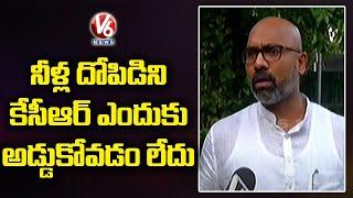 BJP MP Dharmapuri Aravind Fires On CM KCR Over AP-Telangana Water Issue