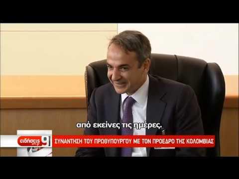 H πρόταση για το κλίμα από τον Κ. Μητσοτάκη ενώπιον του ΟΗΕ-Κορυφαίες επαφές | 23/09/2019 | ΕΡΤ