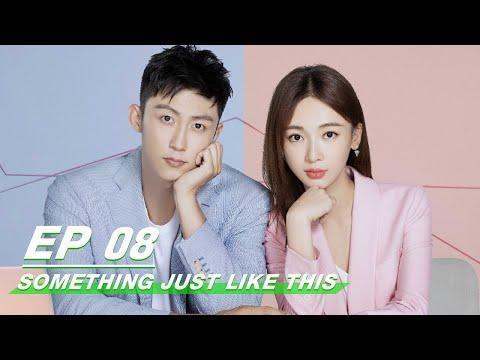 【FULL】Something Just Like This EP08 | 青春创世纪 | iQIYI