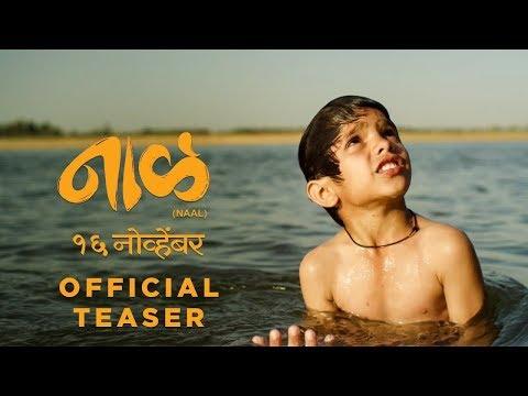 Video Naal Teaser | Zee Studios | Nagraj Popatrao Manjule download in MP3, 3GP, MP4, WEBM, AVI, FLV January 2017