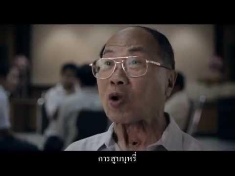 ผมไม่ได้สูบ การสูบบุหรี่ในพื้นที่สาธารณะเป็นสิ่งผิดกฎหมาย แต่น้อยคนนักที่จะกล้าลุกขึ้นมาทักท้วง หรือบอกห้ามคนสูบบุหรี่ให้หยุดสูบ เพราะคนไทยนั้นมีนิสัยขี้เกรงใจ ผนวกกับผู้สูบอาจเป็นคนที่ใกล้ชิดสนิทสนม แต่พิษร้ายของควันบุหรี่นั้นเป็นสิ่งที่ไม่ควรให้ความเกรงใจ เพราะเมื่อได้กลิ่นก็เท่ากับการถูกทำร้ายสุขภาพ ดังเช่นตัวอย่างที่เกิดขึ้นกับคุณลุงสุเทพที่เป็นมะเร็งเพราะได้รับควันบุหรี่จากเพื่อนทั้งๆที่ตนเองนั้นไม่ได้สูบ ดังนั้นการสื่อสารเพื่อรณรงค์ในแคมเปญนี้จึงต้องการสร้างมโนสำนึกให้กับผู้ที่สูบ รวมถึงผู้ที่ไม่สูบให้หันมาเรียกร้องสิทธิ์ให้กับตนเอง
