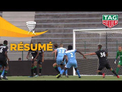 Tours FC - RC Lens ( 0-1 ) (1er tour) - Résumé - (TOURS - RCL) / 2018-19