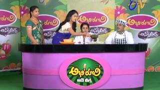 Abhiruchi - 8th December 2013