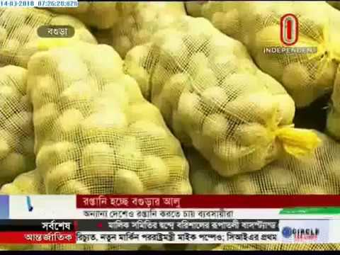 Bogra farmers hope to export fresh potatoes (14-03-2018)
