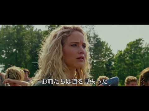 「X-MEN:アポカリプス」特別映像