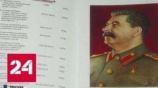 """Кухня спекуляций на прошлом: с чем едят """"НКВД"""""""
