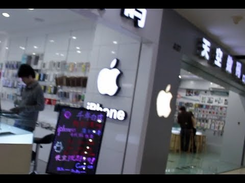Fake apple store - A look at some fake Apple Retail Stores - all in one building, on the same floor. - - - - - - - - - - - - - - - - - - iGlaswegian on iTunes: http://itunes.ap...