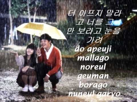 Video Wax - Tears are falling karaoke/instrumental lyrics [I Miss You OST] + Dl link download in MP3, 3GP, MP4, WEBM, AVI, FLV January 2017