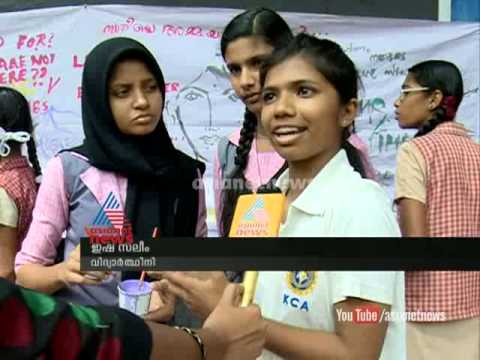 Mammoth banner against attacks against women and children: Students in Palakkad school initiative 25 October 2014 02 AM