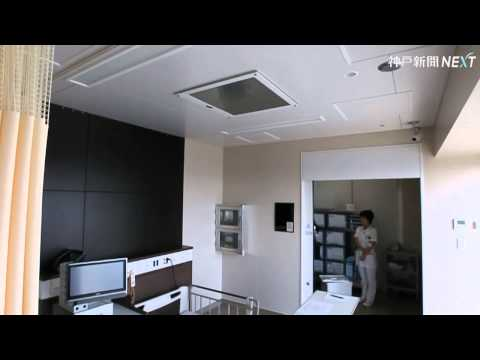 エボラ熱に対応 専用病室公開 神戸・中央市民病院