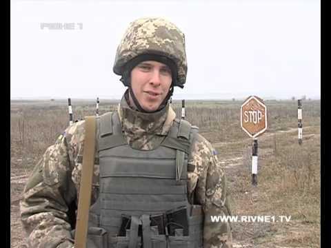 Кого знешкоджують військові на Рівненському полігоні [ВІДЕО]